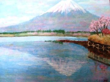 Tanukikonoharu